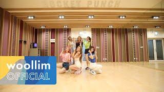 로켓펀치(Rocket Punch) 'JUICY' Dance Practice
