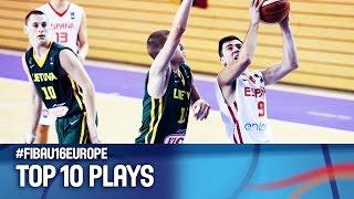Top 10 Plays - FIBA U16 European Championship 2016