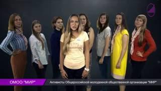 Фильм психологической поддержки для экипажа 48/49-ой экспедиции на МКС (ФППК №11)