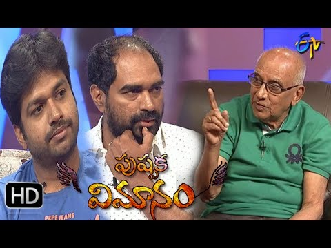 Pushpaka Vimanam | Singeetam Srinivasa Rao | Aditya 369 Movie | 16th July 2017 | Part 2 | ETV Telugu