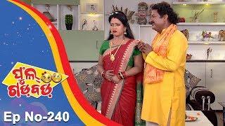 Full Gadbad - Comedy Ra Double Dose | Full Ep 240 | 31st July 2018 | Odia Serial - TarangTV