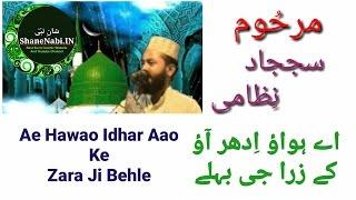 Aye Hawao Idhar Aao Ki Zara Ji Bahle Unka Paigam Sunao Marhoom Sajjad Nizami Beautiful Kalam