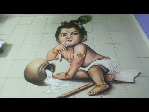 shree krishna 3d rangoli for janmashthmi festival