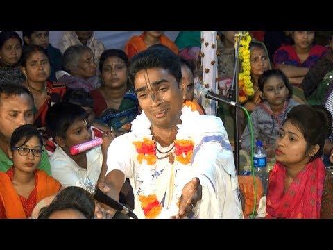 লক্ষ মানুষ কেঁদেছে বিধু দাদার গানটি শুনে। Bidhu Chandra Chanda Kirtan