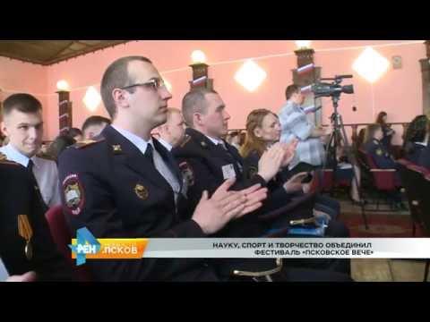 Новости Псков 23.05.2016 # Фестиваль Псковское вече