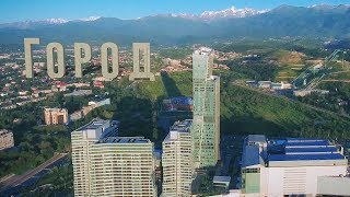 Город Алматы / Almaty City