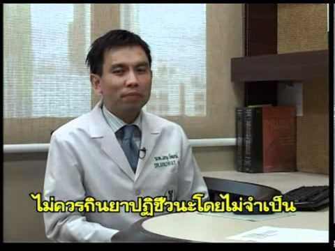 หน่อไม้ฝรั่งในโรคสะเก็ดเงิน