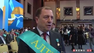 И.Сауэр: Под руководством Елбасы Казахстан всегда будет процветающей державой