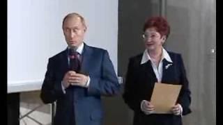 В.Путин.Выступление на открытом уроке.11.12.03