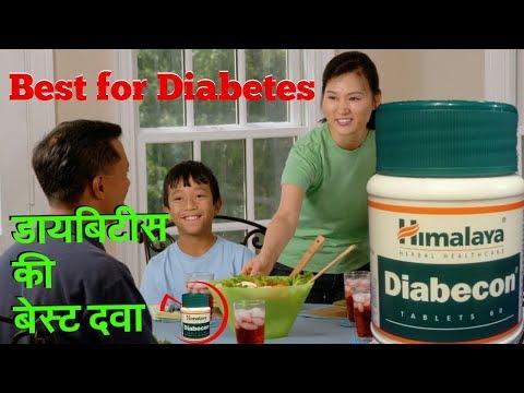 La diabetes tipo 1 nuez