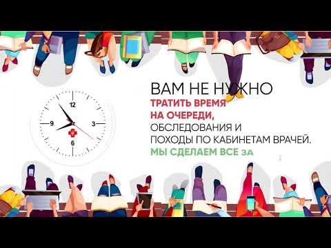 Медицинская справка 302 н - в Москве !