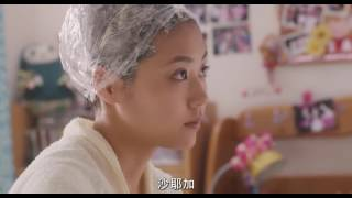 《垫底辣妹》国语中字