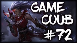 Game Coub #72