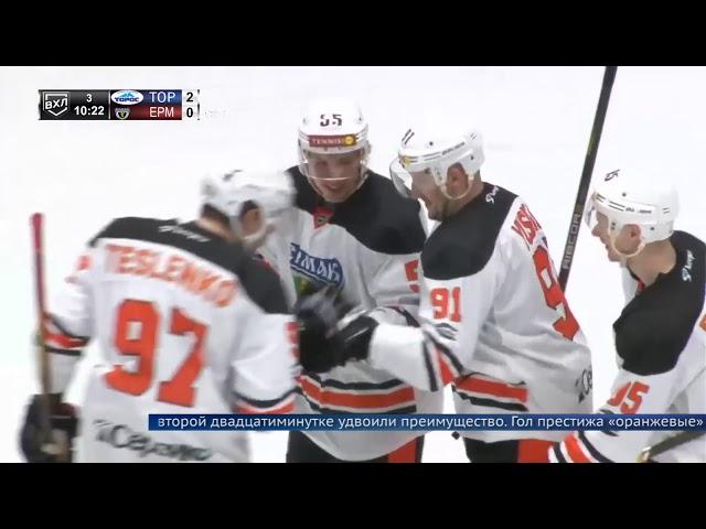 «Ермак» потерпел поражение в выездном матче чемпионат ВХЛ