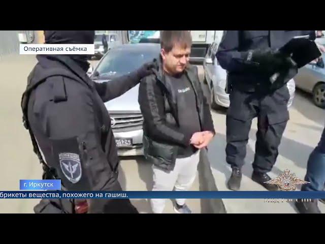 Житель Иркутска перевозил крупную партию наркотиков в музыкальной колонке