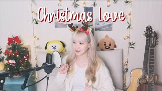 방탄소년단 지민 (JIMIN) 'Christmas Love'🎄🎁   cover by 이이랑