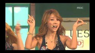 음악중심 - Lee Hyo-ri - U-Go-Girl, 이효리 - 유 고 걸, Music Core 20080726