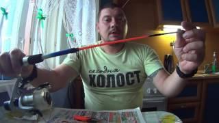 Как изготовить кивок на бортовую удочку