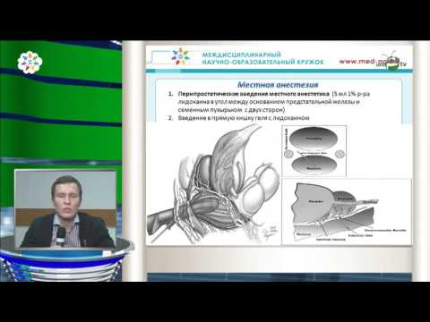 Недержание мочи после операции по удалению аденомы простаты