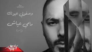 Ramy Ayach - Wasafouli Eyounak ( Lyrics Video | 2019 ) رامى عياش - وصفولي عيونك تحميل MP3