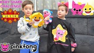 PINKFONG #BabySharkChallenge Winner!! Grand Prize Unboxing!