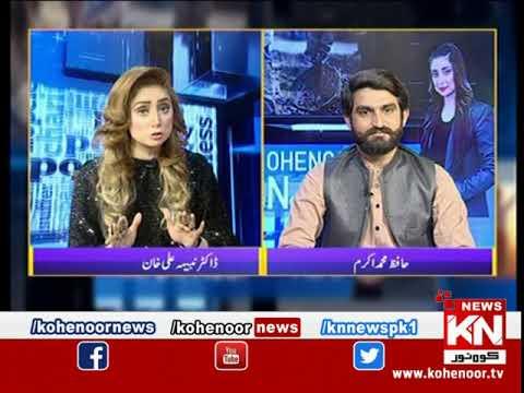 Kohenoor@9 With Dr Nabiha Ali Khan 29 May 2021 | Kohenoor News Pakistan