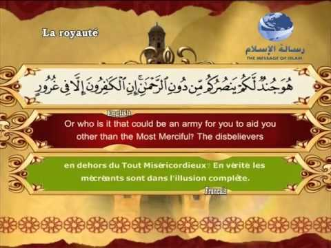 67- Al-Mulk  - Translation des sens du Quran en français