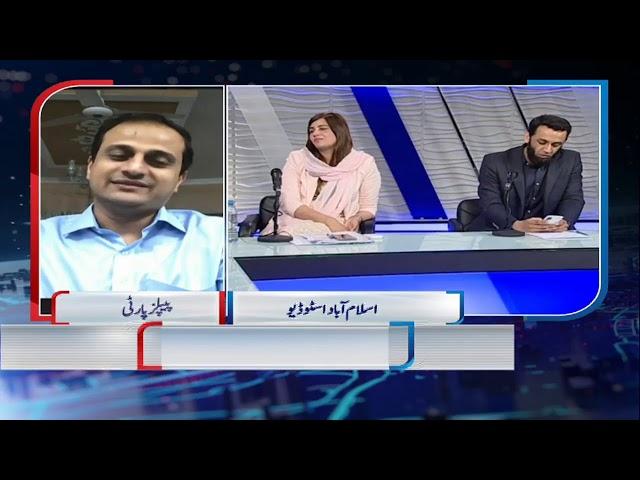 Nadeem malik live Samaa News 22 February 2021
