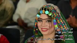 Mitha Mor Manhoo - Mumtaz Lashari - Naz Production - Самые