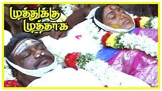 Muthukku Muthaga Climax Scene | Saranya and Ilavarasu end their lives | Vikranth | Oviya | Natraj