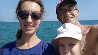Ласковое море Адлера  15.09.2018