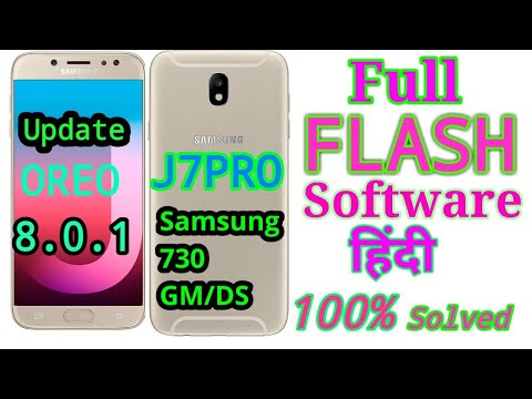 Samsung J7 Pro (J730GM) Flash Full || Samsung J730Gm/Ds Flash error
