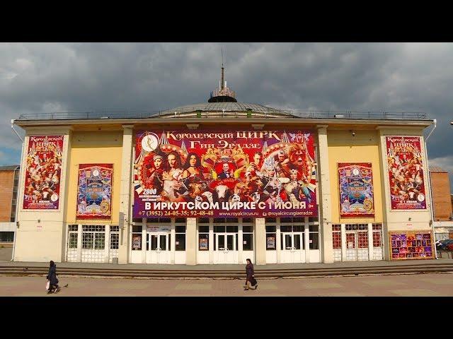 Грандиозное цирковое шоу