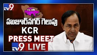 CM KCR Press Meet LIVE || Huzurnagar Bypoll Results - TV9  Watch LIVE: https://goo.gl/w3aQde  Today's Top News: https://goo.gl/5YuScD  ► Download Tv9 Android App: http://goo.gl/T1ZHNJ ► Download Tv9 IOS App: https://goo.gl/abC1bS  ► Subscribe to Tv9 Telugu Live: https://goo.gl/lAjMru ► Like us on Facebook: https://www.facebook.com/tv9telugu ► Follow us on Instagram: https://www.instagram.com/tv9telugu ► Follow us on Twitter: https://twitter.com/Tv9Telugu ► Circle us on G+: https://plus.google.com/+tv9 ► Pin us on Pinterest: https://www.pinterest.com/Tv9telugu  #CMKCR  #HuzurnagarBypollResults  #TV9TeluguLIVE