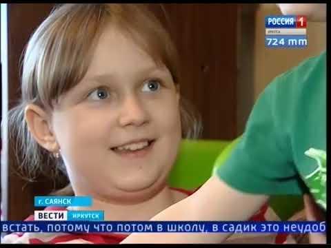Выпуск «Вести-Иркутск» 12.04.2019 (17:00)
