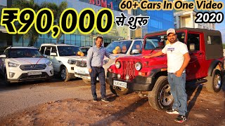 Used Car In ₹90,000 Only At ZoomWheels NSP | MCMR
