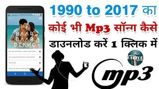 1990 to 2000 hit hindi mp3 songs free download zip file - TH
