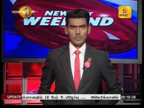 Shakthi tv sri lanka online chat