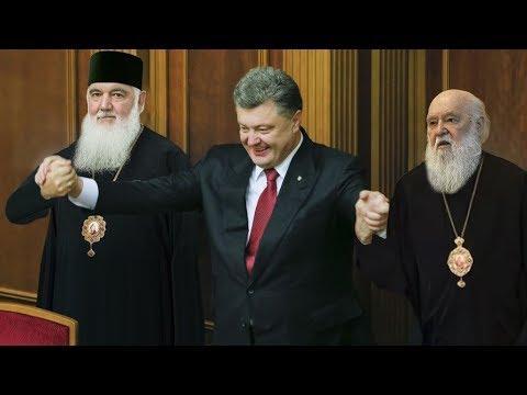 Православная церковь о радонице