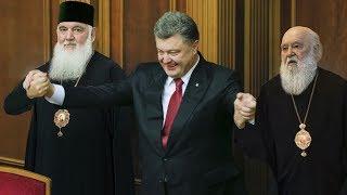 Единой Поместной Церкви украинских раскольников - быть?