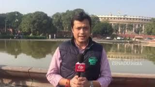 TMC MPs unleash series of protests against Modi government