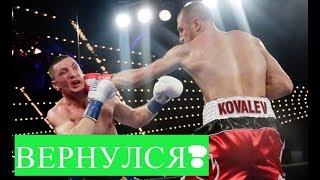 Ковалев победил Шабранского - обзор, анализ, беседа
