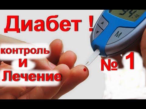 Овсяной кисель для диабетика