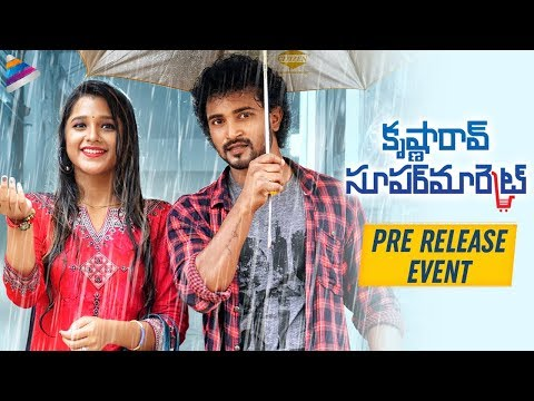 Krishna Rao Super Market Pre Release Event LIVE | Gowtham Raju | Kriishna | 2019 Latest Telugu Movie