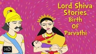 Malayalam Purana Story