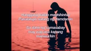 """Nasa iyo na ang lahat by:Sam Milby(""""Must be love"""" movie theme song)"""