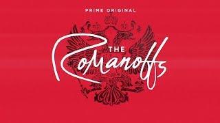 the Romanoffs,羅曼諾夫後裔,預告片
