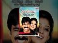Anjaneyulu Full Length Telugu Movie Ravi Teja Nayanatara