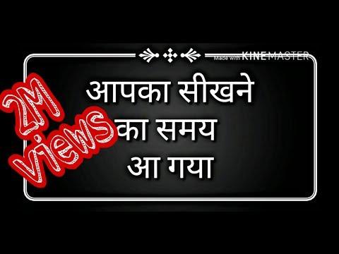 Magic trick in Hindi 2