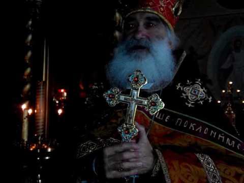 Доклад о храме москвы